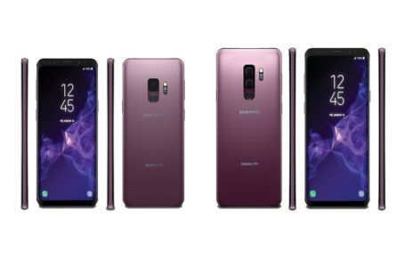 The 15 key features of the Samsung Galaxy S9 +